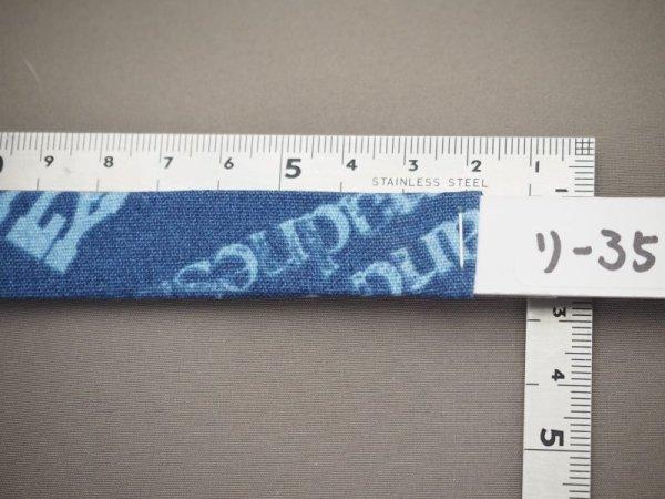 画像1: カラー035 (1)