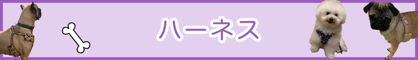 商品紹介目次5
