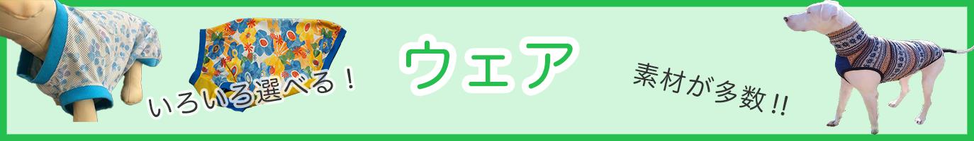 商品紹介目次8