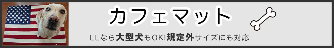 商品紹介目次7