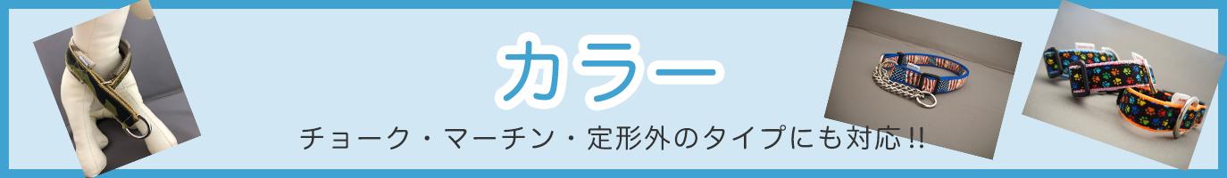 商品紹介目次4
