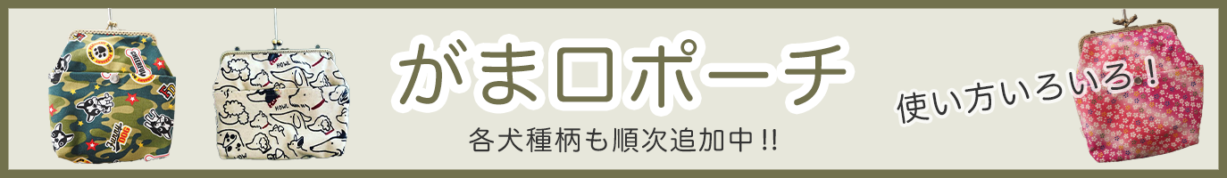 商品紹介目次6