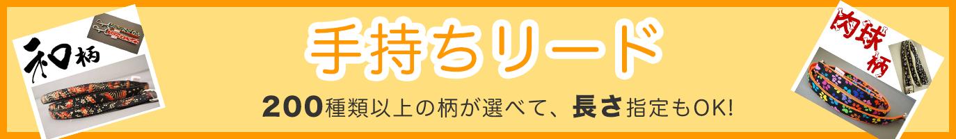 商品紹介目次3